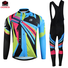 chuangdi New Cycling Jersey Long Sleeve Racing Bike cube Cycling Clothing MTB Cycle Clothes Wear Ropa Ciclismo Sportswear