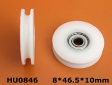 5x deep Groove Nylon Pulley Wheels Roller for Slide Gate/angle Bar/drawers,8*46.5*10mm