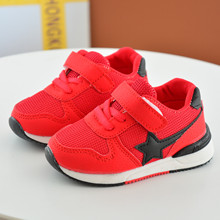 girls boys 2017 new sneakers baby kids first walker causual  girls boys flat sneakers spring and summer sport  shoes