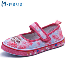 MMNUN 2017 Flower Kids Shoes for Girls Summer Spring Princess Shoes Toddler Baby Girl Footwear Children Shoes Girls Size 26-31(China)