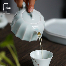 150ML Jingdezhen Ceramic Tea Pot Celadon Porcelain Kettle Retro Tea Set ginseng oolong tea japanese christmas(China)