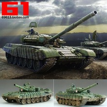 1:35 Scale Russian T-72B Armored Main Battle Tank With Motor DIY Plastic Assembling Model Toy(China)