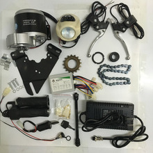 MY1016Z2 250W 24V 36V DC Brushed Motor with Controller and Twist Throttle Bike Engine Electric Bicycle Kit