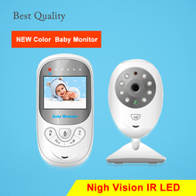 2017 Best color LCD monitor Video Wireless Baby Monitor Security Camera 2 Way Talk Nigh Vision IR LED Temperature Monitoring(China)