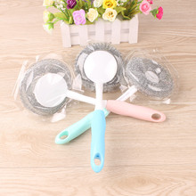 Kitchen Bowl Dish Brush Tools Cleaning Accessories Blue Pink green 3 style Dishwashing Brush Cleaner 25*10 cm spin scrubber