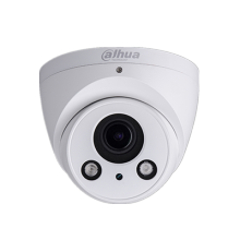 DAHUA 2.7mm ~12mm motorized lens 2MP WDR IR Eyeball Network Camera IPC-HDW5231R-Z ,free DHL shipping(China)