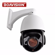 4MP 10x Optical Zoom Onvif P2P CCTV 4MP Mini High / Middle Speed Dome PTZ IP Camera Outdoor CMS/Mobile View IR 60M Night Vision(China)