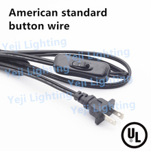 US standard 2-pin plug with button switch cable power wire 0.824 mm2 pure copper core use for table lamp Lighting Accessories