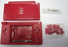 Complete full housing case  For  dsl ds Lite/Case/Shell,Replacement Shell For N ds Lite