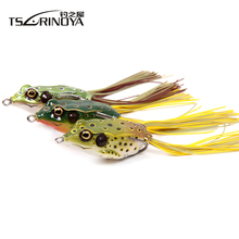 Free shipping Trulinoya frog lure fishing soft baits 55mm 14g carp fishing soft plastic lures fly fishing tackle Artificial