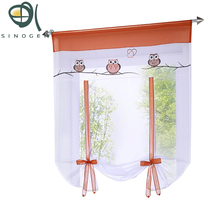 Sinogem New Design OWL Embroidered Blinds Fashion Stitching Colors Living Room Balcony Window Short Sheer Curtain For Kitchen(China)