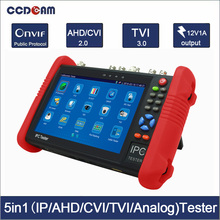 CCDCAM 7 inch Touch Screen IPC CCTV Camera tester AHD TVI CVI Camera Tester With HDMI Output