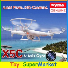 Syma X5C-1 X5C RC Quadcopter with Camera Remote Control Helicopter Radio 4CH Drone Camera HD 2.0MP Quadrocopter As H107C U818A