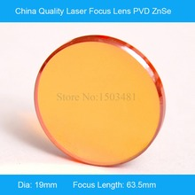 High Quality  China ZnSe Laser Lens/Mirror Focus Lens dia 19mm  Length 63.5mm for Co2 Laser Cutting Engraving Machine Cutter
