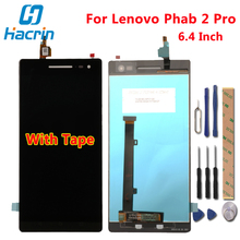 Buy Lenovo Phab 2 Pro LCD Display +Touch Screen 6.4'' Digitizer Screen Glass Panel Replace Lenovo Phab 2 Pro/Phab2 Pro PB2-690 Co.,Ltd) for $59.99 in AliExpress store