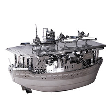 MU 3D Metal Puzzle Aircraft Carriers AKAGI model YM-N018 educational DIY 3D Laser Cut Assemble Jigsaw Toys for kids gift(China)