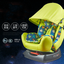 Can sit and lie child safety seat reverse installation of baby car seat convertible safety children car seat adjustable