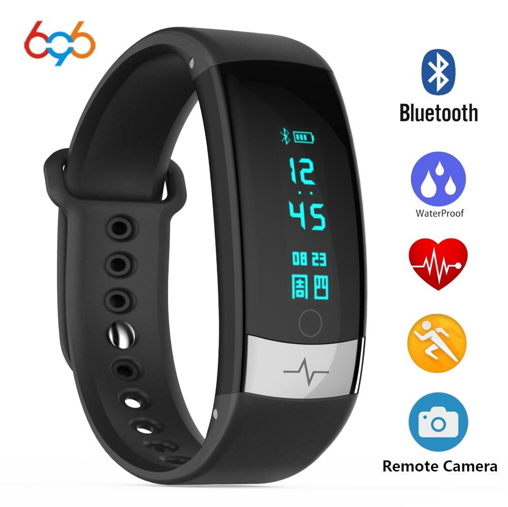 696 Smart bracelet QS03 heart rate <font><b>calorie</b></fon