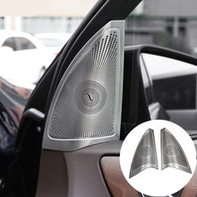 Inner Car Door Speaker Edge Cover Trim Mercedes Benz GLS Class 2016 - MOST AUTO store