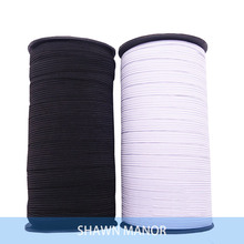 6MM 8MM White/Black Colored Elastic Webbing Band For DIY Pants Garment Sewing 5Meters/roll(China)