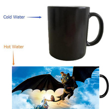 hiccup How To Train Your Dragon mugs morphing coffee mug heat reveal Heat sensitive mugs magical  heat-reactived wine travel