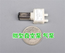2PCS Micro Vacuum Pump Medical Mini Negative Pressure Pump DC Pressure Small Air Pump DC3V(6.8)(China)