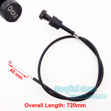 Choke Cable Overall Length 720mm For Chinese 200cc 250cc ATV Quad 4 Wheelers Motorcycle Parts