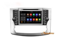 Android 7.1 Car GPS Navigation System Multifunctional CD DVD Radio Bluetooth FM WIFI MP3 Player For Toyota Avalon 2011 2012 2013(China)