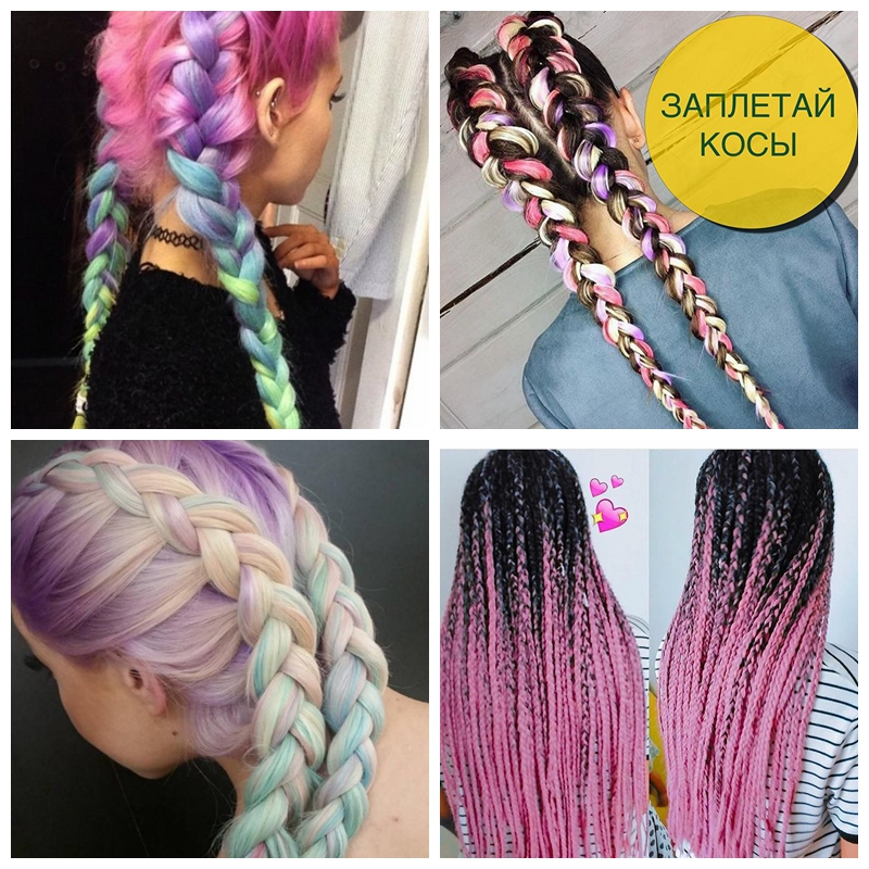 MISS WIG Ombre Kanekalon Jumbo Braids Synthetic Braiding Hair 60Color Available 100g 24Inch Hair Extension-