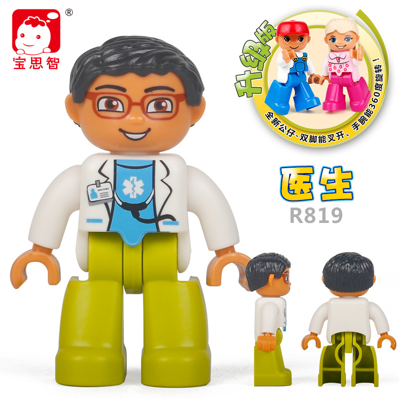 Model Bricks Duplo Series Hospital doctor Community splice DIY Building Blocks Baby Gifts compatible Duploed Single Sales DPJ111