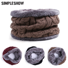 Fashion Designer Winter Scarf For Men Women Scarf Thickened Wool Collar Scarves Sweater Man Neck Scarf Cotton Unisex