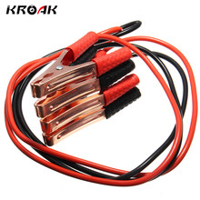 Kroak Black Red 2M 500AMP Copper Wire Auto Battery Line Emergency Cable Line Cable Clip Power Charging Jump Start Leads(China)