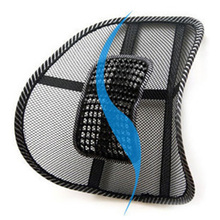 41 x 41cm Black Car Truck Office Chair Cooling Vent Massage Mesh Lumber Support Seat Pad Cushion