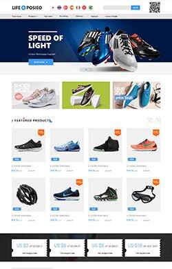 小小设计▲ 最新高级简约时尚 运动鞋包服饰配件 骑行装备等通用