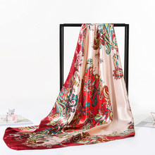 Silk Scarf Women Large Square Satin Hair Scarf 90cm Inches Head Scarves Hijab Luxury Brand Printed Travel Scarf Shawl for Woman(China)