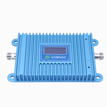 LCD display GSM 900MHz GSM980 Repeater Booster Cell phone Signal  Amplifier 70dB gsm repeater