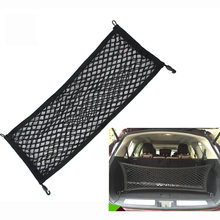 Envelope Type Latex Thread 80X30cm Black Double Layer Car Tiding Mesh Auto Rear Net Storage Bag with Four Hooks