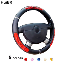HuiER Dragon Design Auto Car Steering Wheel Cover 5 Colors Anti-slip For 37-38CM Auto Car Styling Steering-Wheel Car Covers(China)
