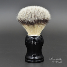 synthetic hair hand-crafted shaving brush for shave barber tool brush manufacturers(China)