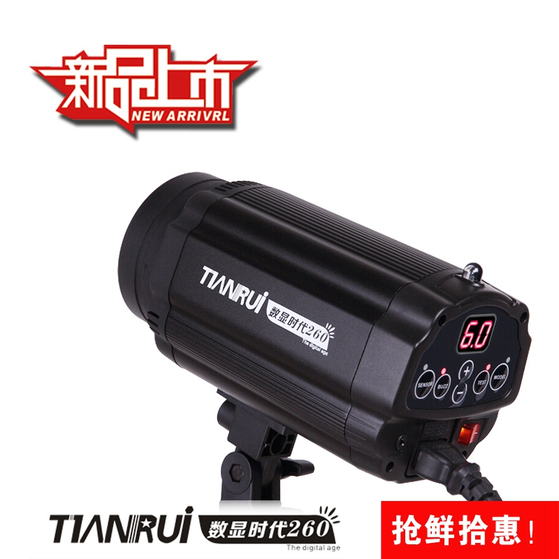 Tiara 260w digital studio flash lamp holder photography light clothes equipment<br><br>Aliexpress