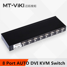 MT-VIKI Maituo 8 Port AUTO DVI KVM Switch with Audio, USB Mouse & Keyboard, Auto Hotkey Switch 4 PC 1 Monitors MT-2108DL