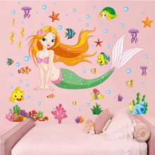 Hot style sell like hot cakes can remove PVC wall stick Marine mermaid cartoon stickers in living in adornment
