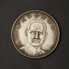 Sun Yat-sen Coin Silver Commemorative Coin Alloy Silver Plating Coin Souvenir House Decoration Accessories