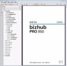 service manual for konica minolta bizhub pro 950 in printer parts rh aliexpress com konica minolta bizhub pro 950 service manual Konica Minolta Bizhub Pro C6500