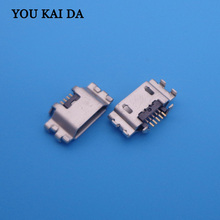 100pcs/lot Micro usb jack For Sony Ericsson LT22I LT28I LT26I Xperia P LT22i S LT26ii data phone charging port socket connector(China)