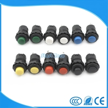 10pcs 12mm Lock Latching OFF- ON Push Button Switch maintained fixed pushbutton switches Self-Lock button(China)