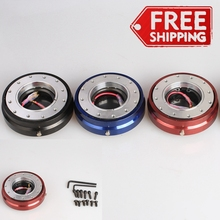 HB Universal Steering Wheel Quick Release Hub Adapter Snap Off Boss Kit(China)