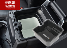 Car Central Storage Box Door Glove Armrest Organizer Box For Land Rover Discovery 4 2014 2015 2016 Accessories Car Styling(China)