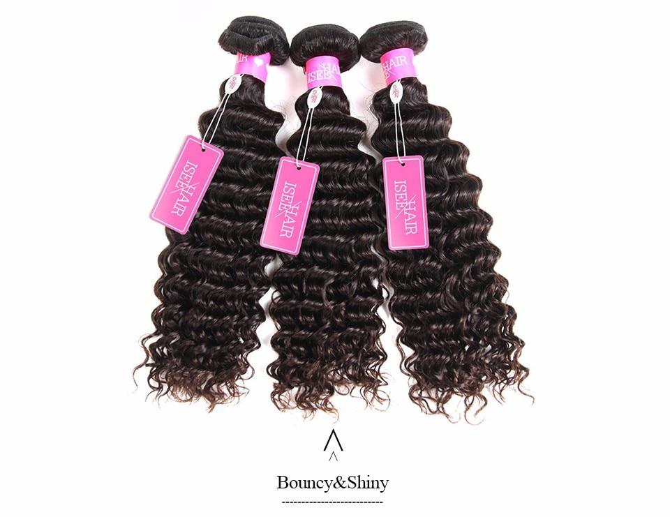 ISEE Brazilian Virgin Hair Deep Wave 100% Unprocessed Human Hair Weave Bundles Machine Double Weft 10-26 Inch Free Shipping