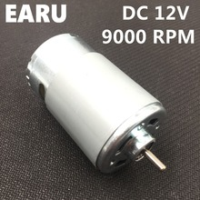 1 pcs New Free Shipping RS555 DC RC Hobby Motor Turbine Generator 12V 9000RPM High Torque Factory Online Wholesale Good Quality